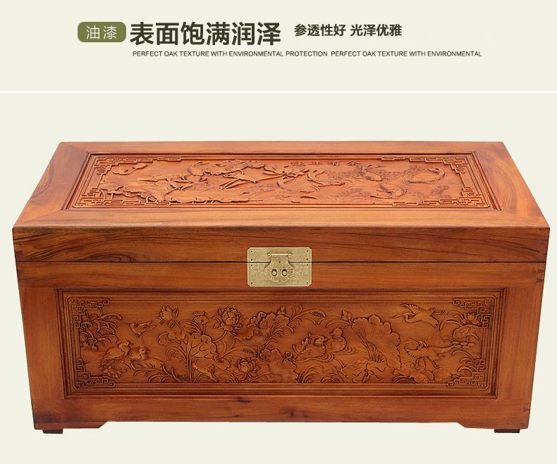 樟木箱 香樟木箱子实木婚嫁箱结婚礼品藏书衣箱雕刻 字画收藏箱子