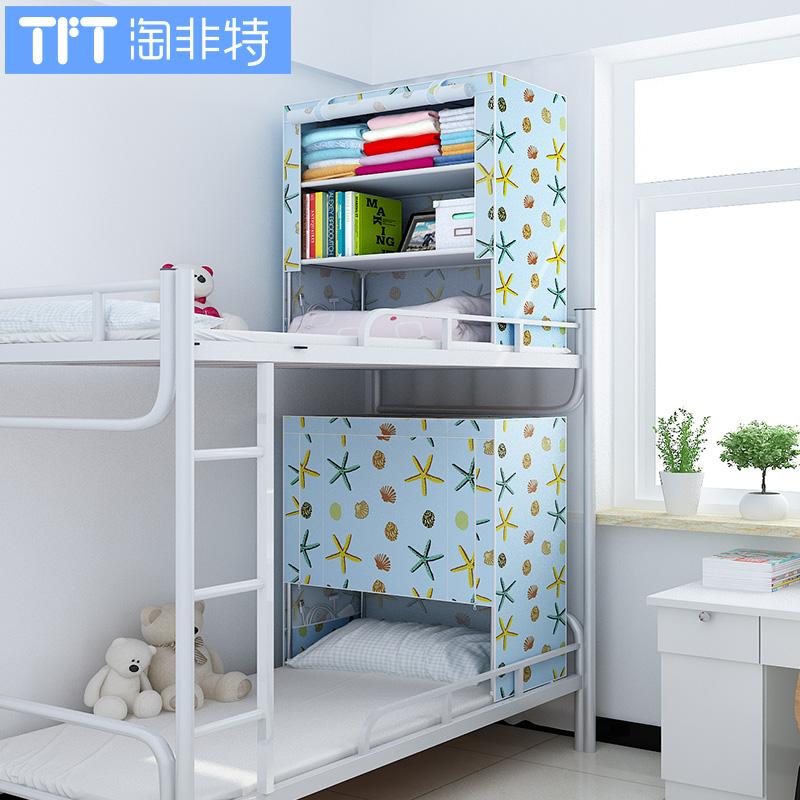 床上简易布衣柜寝室柜子床头整理柜上铺下铺收纳架宿舍神器置物架
