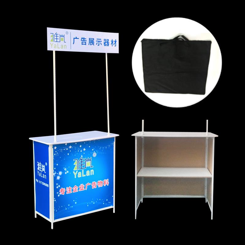 铝合金促销台展示架移动广告便携地推桌子超市折叠招生桌展台试吃