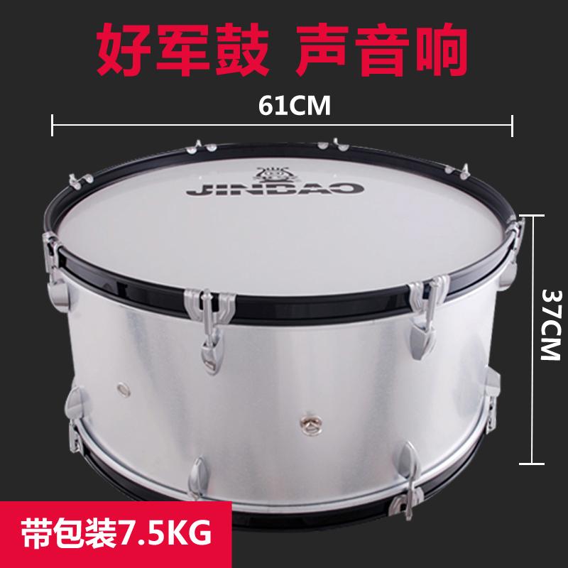 英寸少先队大队军乐队大鼓带背带 24 大军鼓乐器 2412A JBMB 津宝