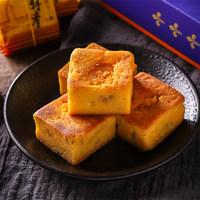 台湾特产美食 总统夫人推荐月十二曲核桃凤凰酥 传统凤梨酥糕点心 (¥125(券后))