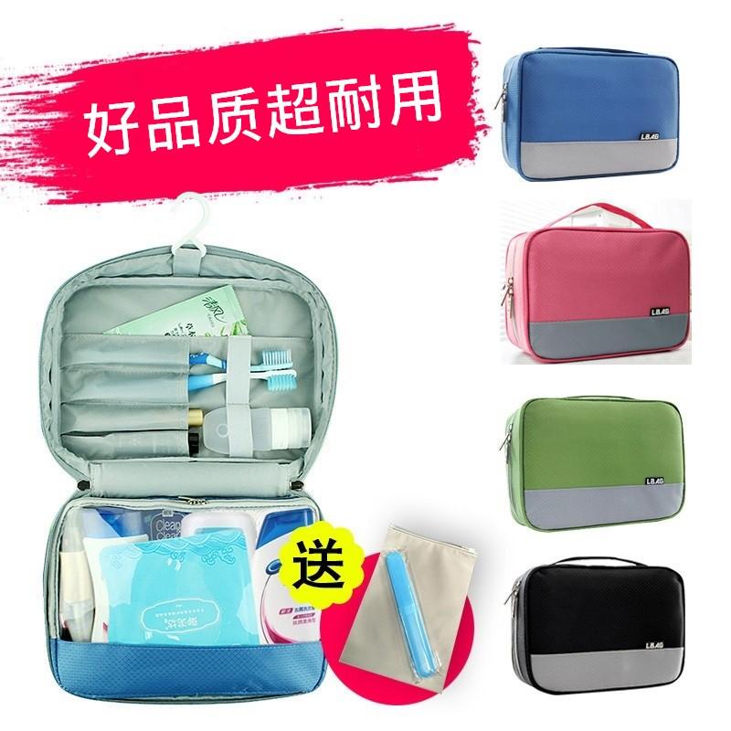 旅行洗漱包男女士大容量盥洗包出差旅遊收納袋泳衣包女化妝包