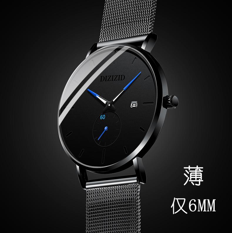 2019 新款 超薄虫洞概念手表男学生潮流夜光全自动机械防水男士手表