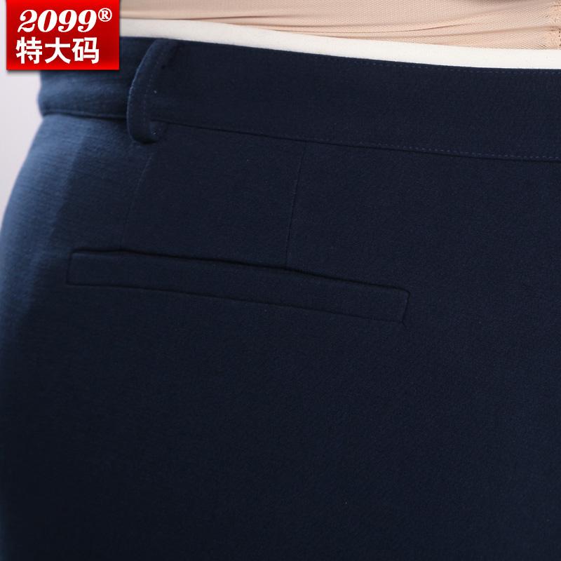 2099特大码女装韩版修身显瘦加大码短裤女宽松大码胖 mm夏工装裤