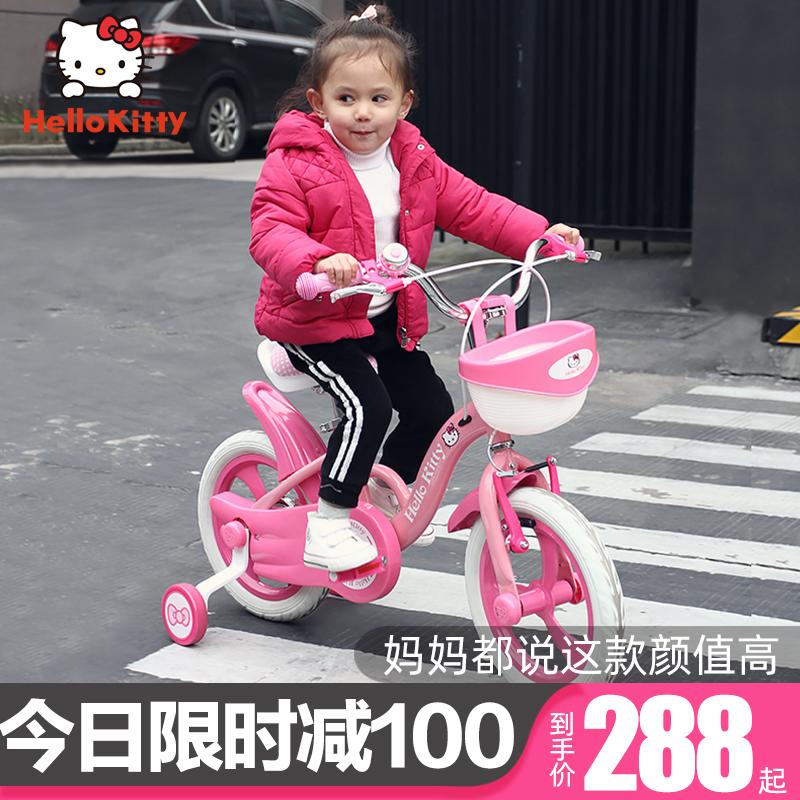 凱蒂貓兒童自行車12/14/16寸3-6歲女童寶寶小孩腳踏童車女孩單車