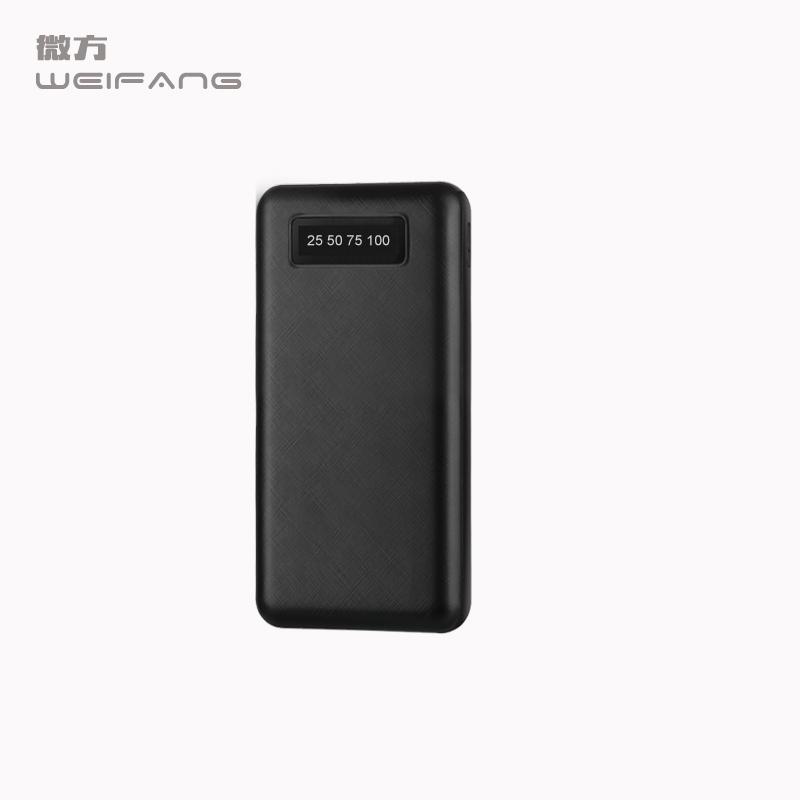 微方 大容量智慧專通用手機衝充電寶輕薄毫安Mah移動電源便攜快充