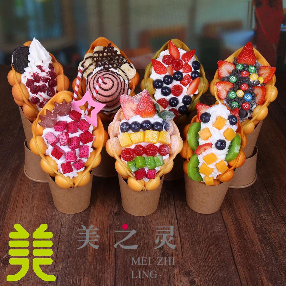 西餐港式仿真滋雞蛋仔冰淇淋激凌食物食品模型假菜樣品 新品 定制