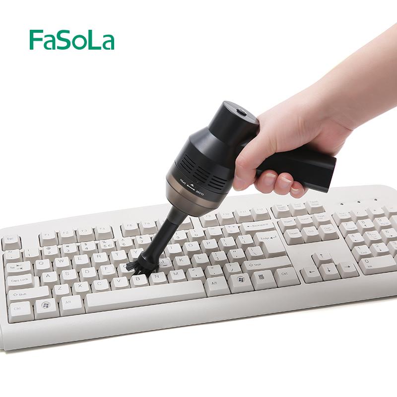 日本FaSoLa充电吸尘器迷你手持便携车用usb电脑键盘桌面清理工具