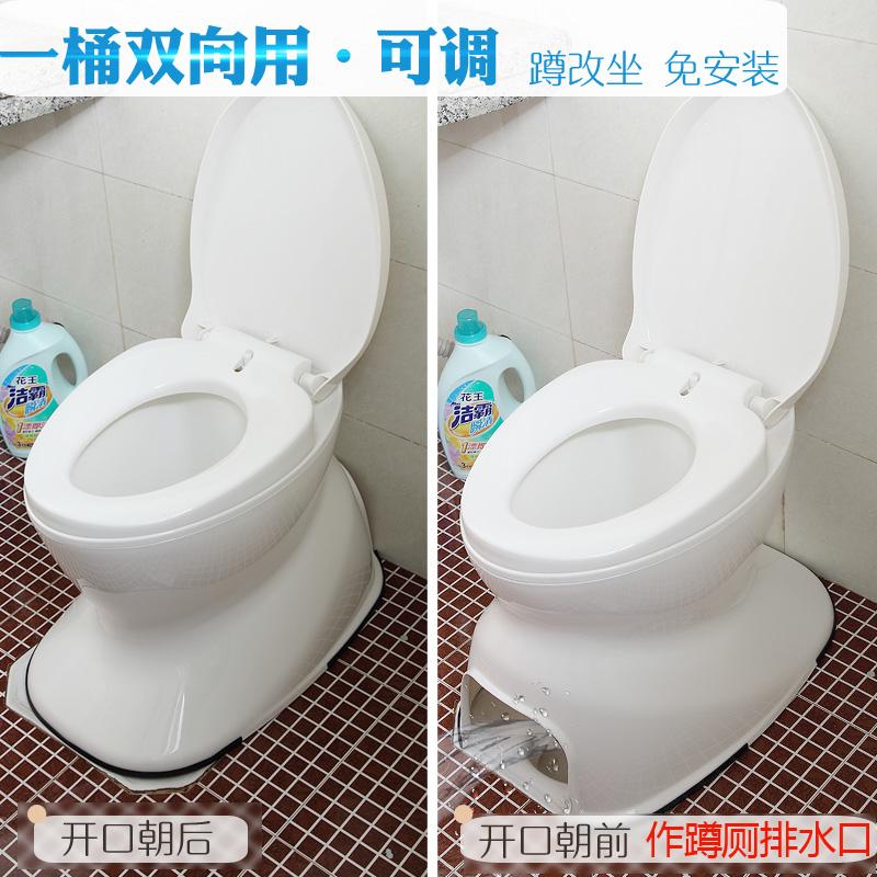 孕妇坐便椅老人坐便器移动马桶女家用厕所坐便凳子简易蹲便改坐厕