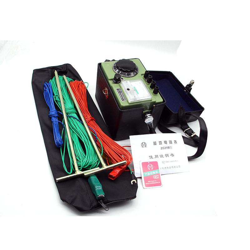 南京金川 接地电阻测试仪 ZC29B-1/2 ZC-8接地摇表接地电阻表