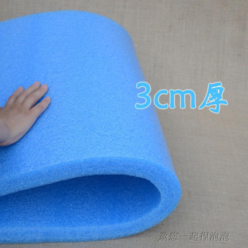 蓝色epe珍珠棉板材泡沫防震板定制宽1米长2米厚123450mm工厂包邮