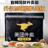 Meituan takeaway box rider equipped with waterproof car delivery box 30L44L58L delivery box food cooler
