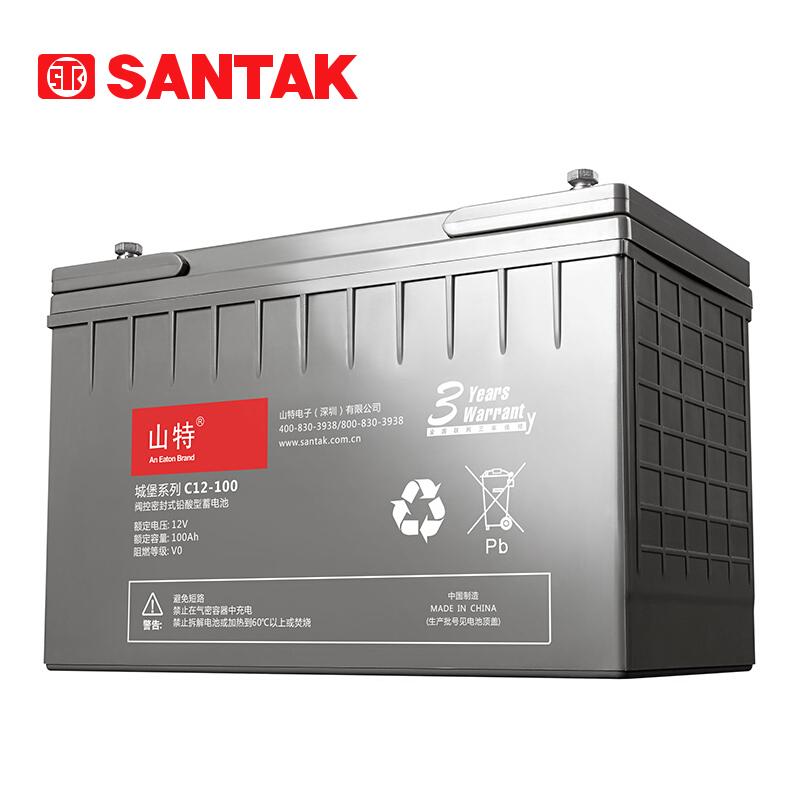 SANTAK/山特 城堡系列C12-100 12V100AH UPS專用閥控式鉛酸蓄電池