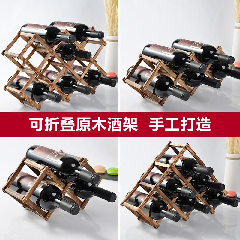 實木紅酒架擺件松木葡萄酒架木質酒架創意酒架子木製酒瓶展示架