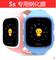 360儿童电话手表巴迪龙se2plus7c 5s5c3s6w6c78x玻璃钢化膜se通用