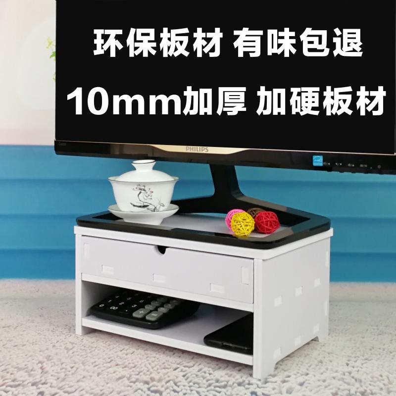 電腦顯示器增高架子液晶螢幕電腦托架辦公桌面置物架收納雙層底座