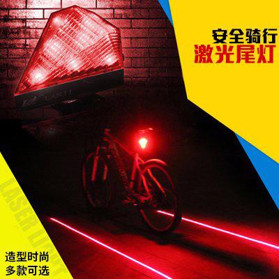 自行車鐳射尾燈 單車警示燈 夜騎裝備配件充電紅色平行線尾燈包郵