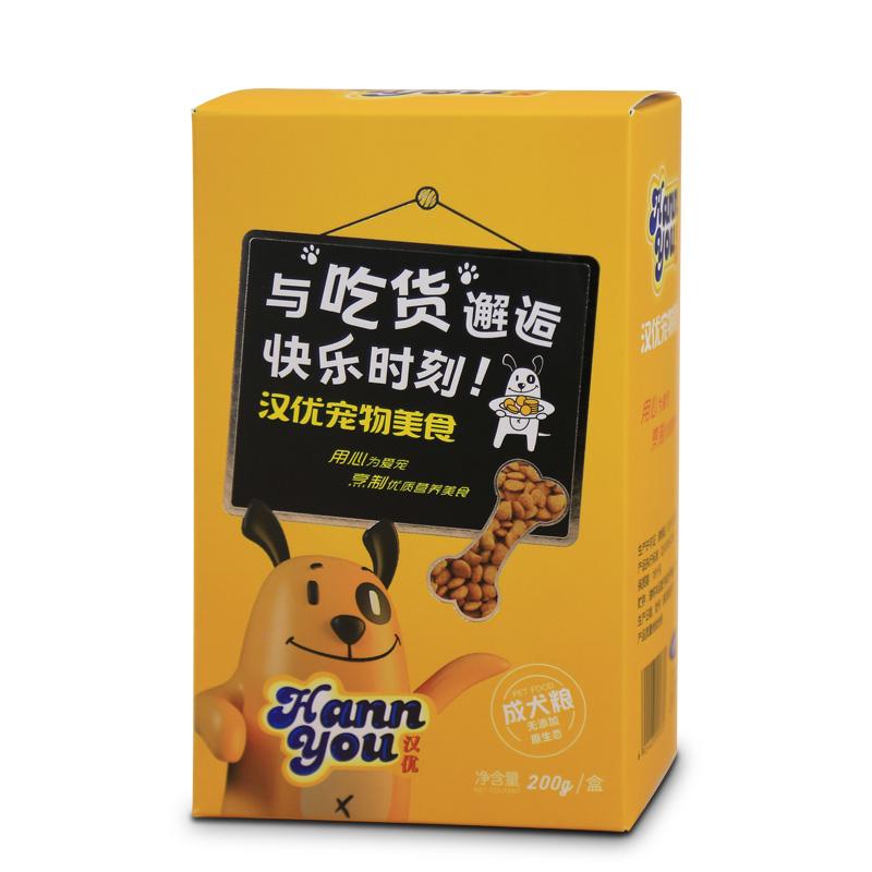 汉优狗粮发酵生态混合试吃装礼盒大小型成犬通用型40g*5包优惠券