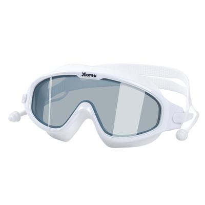泳镜女近视游泳眼镜潜水装备男套装带耳塞一体防水防雾高清大框,免费领取10元淘宝优惠券