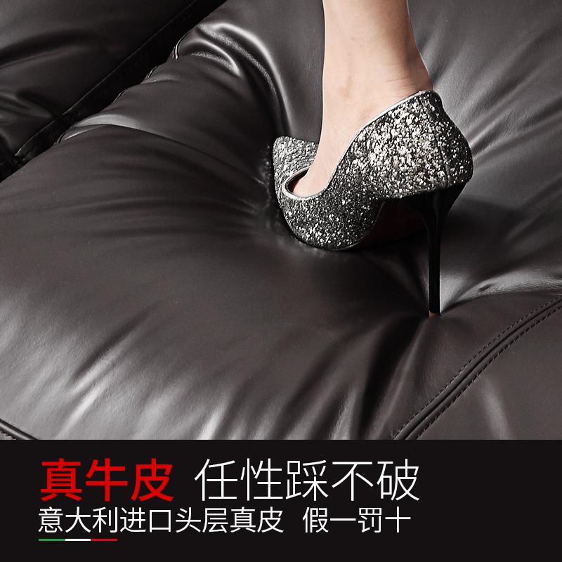 悦尼纳 现代简约网红款真皮沙发组合 北欧小户型客厅头层牛皮整装