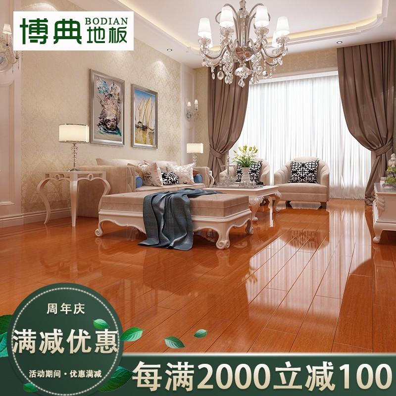 博典 番龙眼地板厂家直销实木地板18mm卧室自然浅色欧式大小版