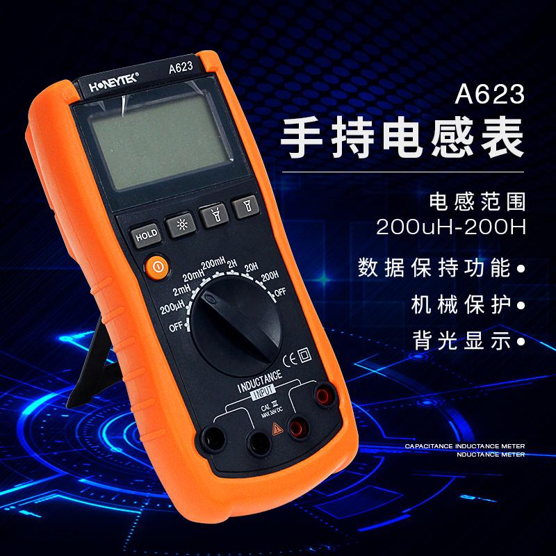 山创电容表A6013L电感表A623电桥LCR4070D电容电感表A6243L电阻表