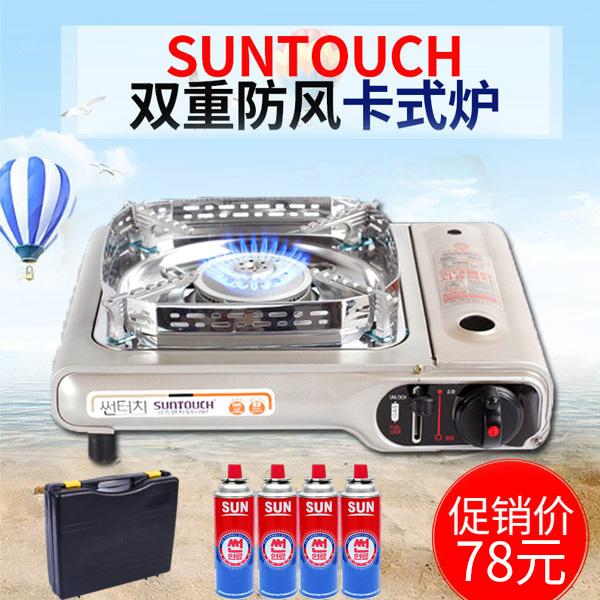 韓國suntouch卡式爐燒烤爐烤肉爐行動式卡式爐防風瓦斯爐戶外