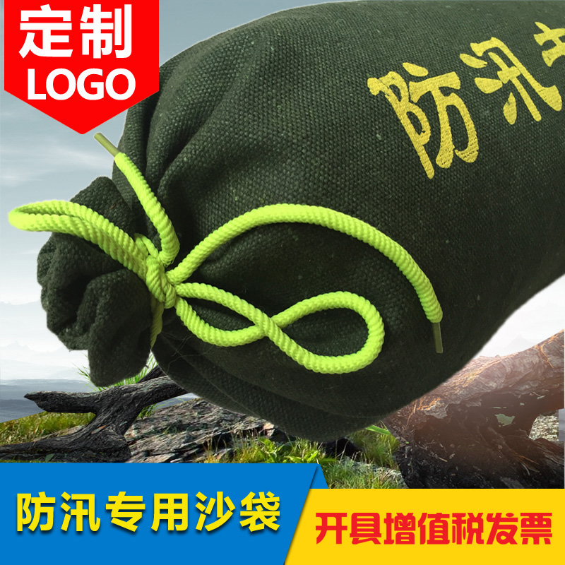 防汛专用沙袋加厚帆布物业防洪沙袋消防讯水沙包防汛沙袋家用防水
