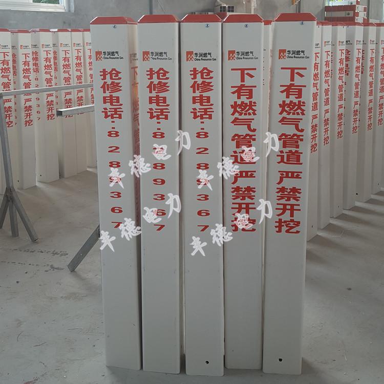 电力电缆标志桩pvc警示桩地埋桩玻璃钢光缆燃气供水管道雕刻界桩