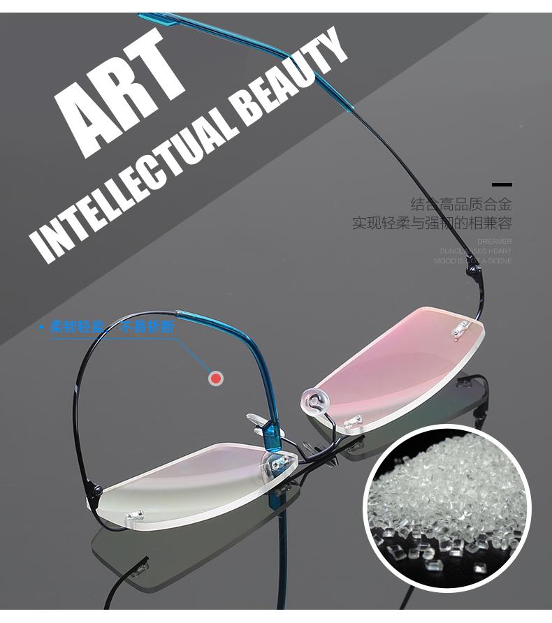 763 近视眼镜眼镜架眼镜框男女同款无框眼镜钛合金记忆超轻商务