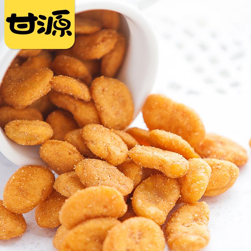 甘源牌-蟹黄味蚕豆628g 坚果瓣散装新鲜零食小吃休闲食品小包装