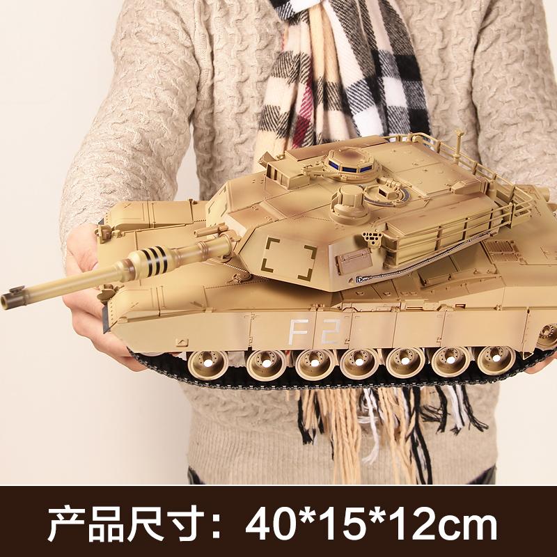 童励遥控坦克充电对战坦克玩具军事遥控汽车模型男孩玩具越野四驱