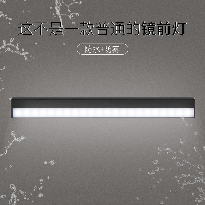 充电式led镜前灯泡粘贴免打孔化妆梳妆补光镜子卫生间浴室用台灯