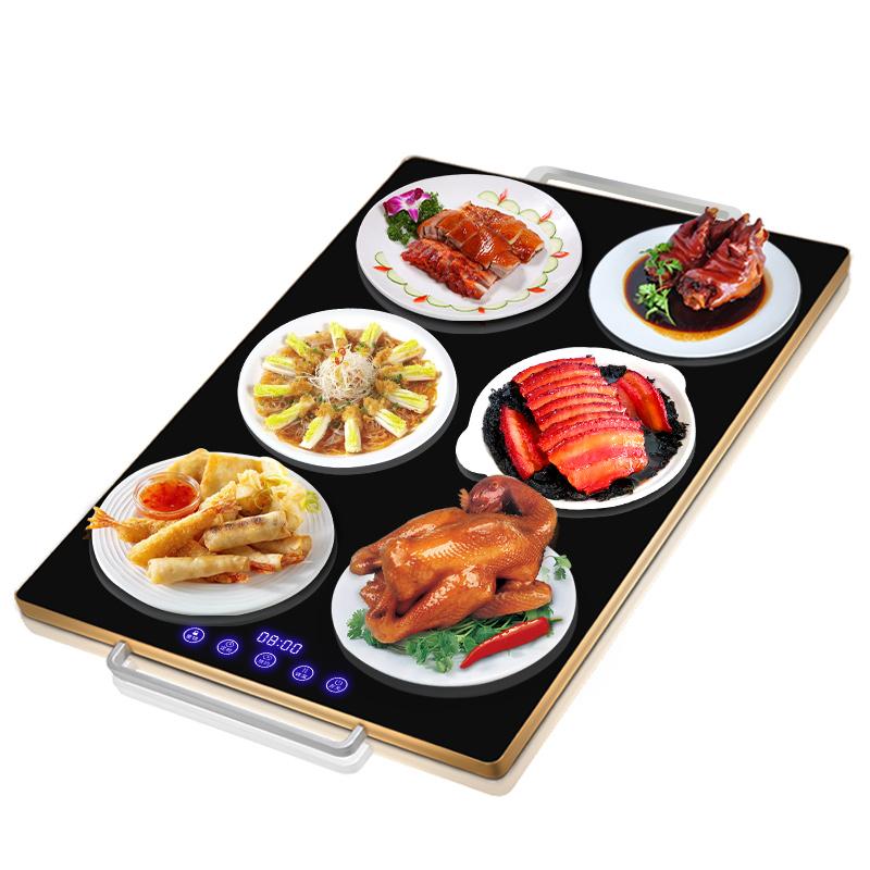 加勒比方形饭菜保温板家用暖菜板热菜板暖菜宝热菜盘底座保温餐桌