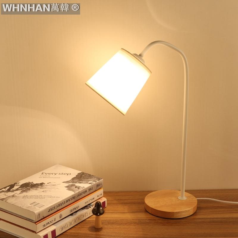 舍书桌学习护眼阅读灯