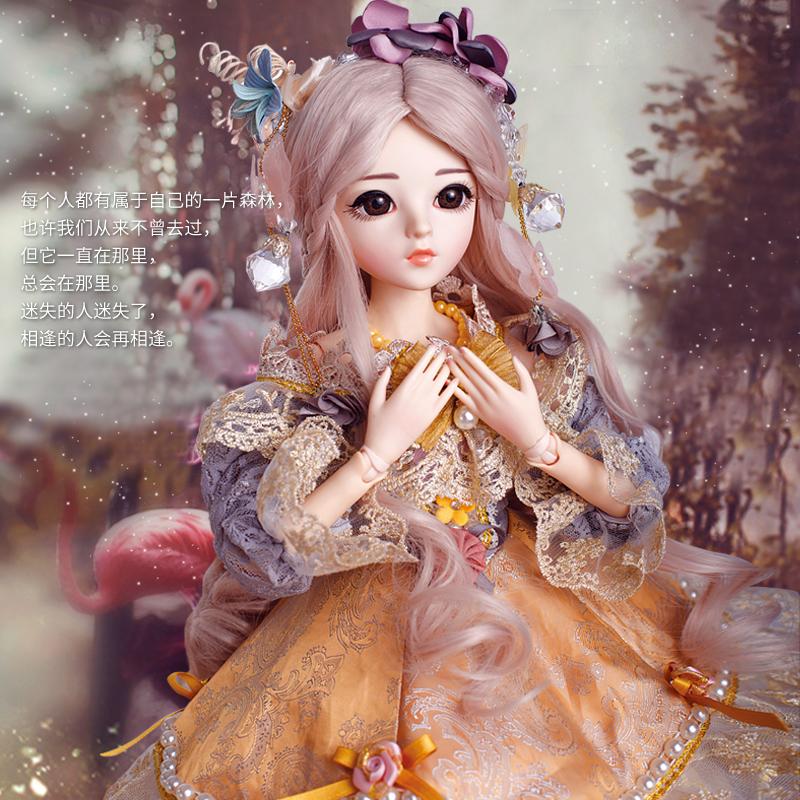 多丽丝凯蒂娃娃衣服60厘米BJD娃娃换装衣服3分关节洋娃娃婚纱裙子