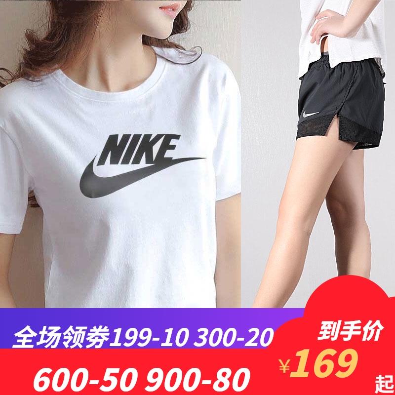 Nike耐克运动套装女2020夏季新款运动服圆领透气短袖T恤宽松短裤