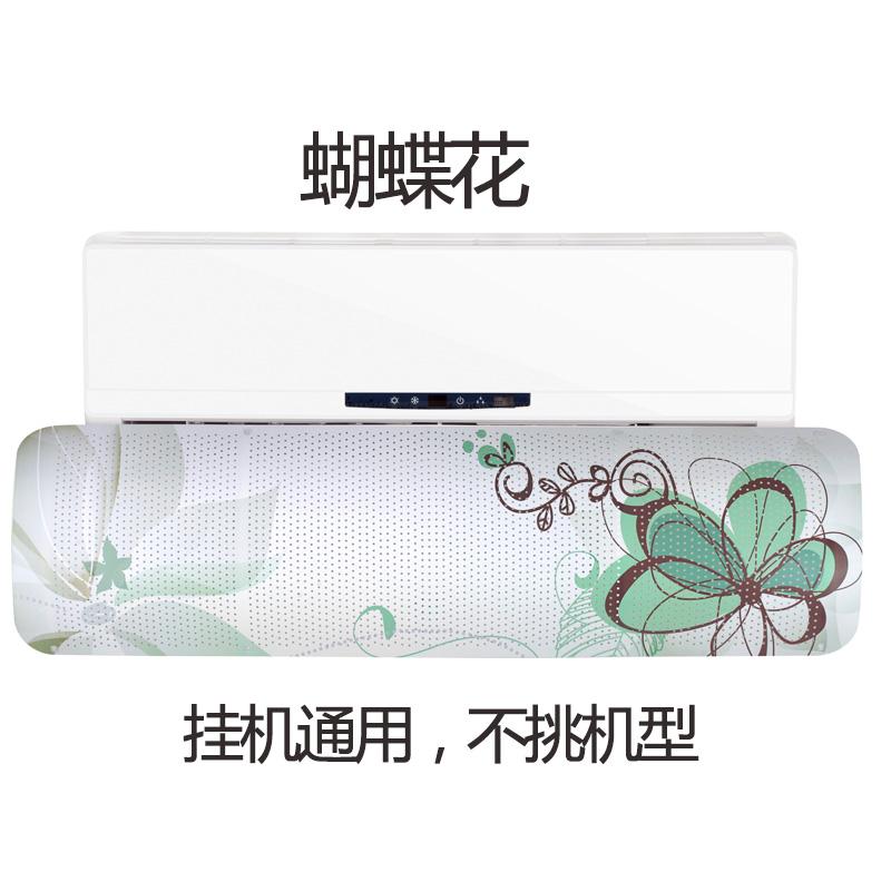 小皇后空调挡风板防直吹防风罩导遮风板出风口档冷气通用空调挡板