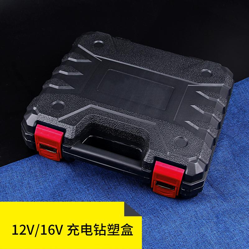世匠 充电钻配件12V 16V 21V 充电器 直充式锂电池 塑料工具箱