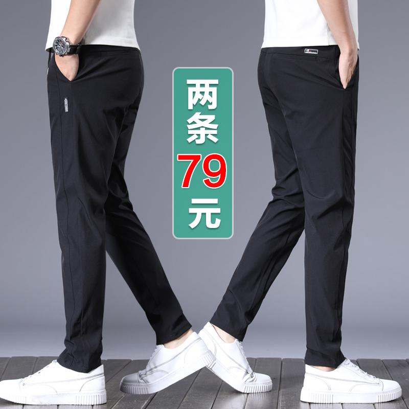 春夏季薄款冰丝速干休闲长裤男士宽松西裤运动男裤子2021年新款潮