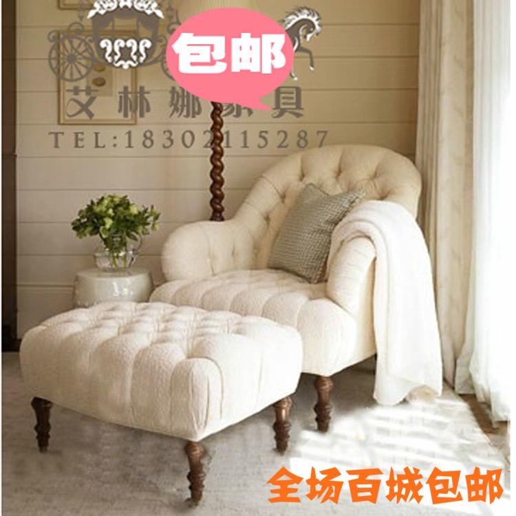 新古典布藝單人沙發美式陽臺老虎椅小圈椅腳凳休閒椅臥室躺椅現貨