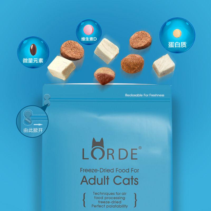 LORDE里兜猫粮天然成年猫粮全猫类冻干猫粮贵族进口鳕鱼500g优惠券