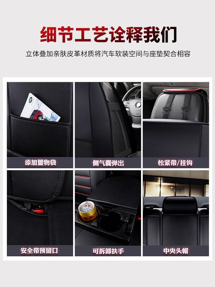 汽车坐垫四季通用全包围座套19新款皮座椅套冬季小车2020网红座垫优惠券