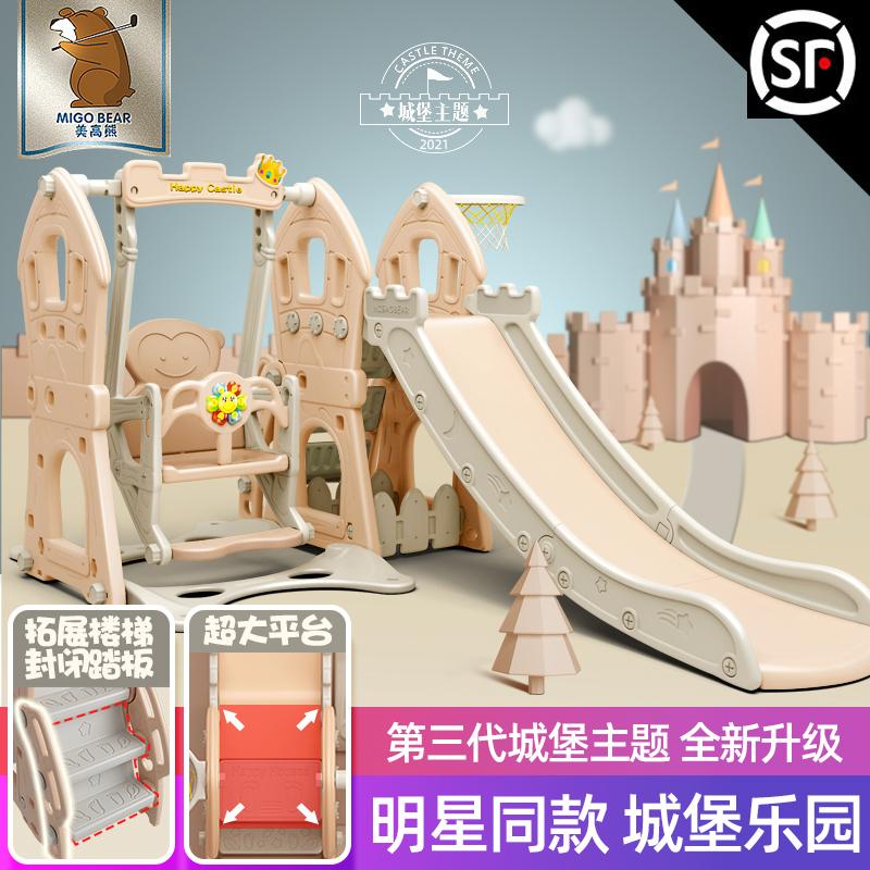 美高熊滑梯儿童室内家用幼儿园小型宝宝滑滑梯秋千组合游乐场玩具