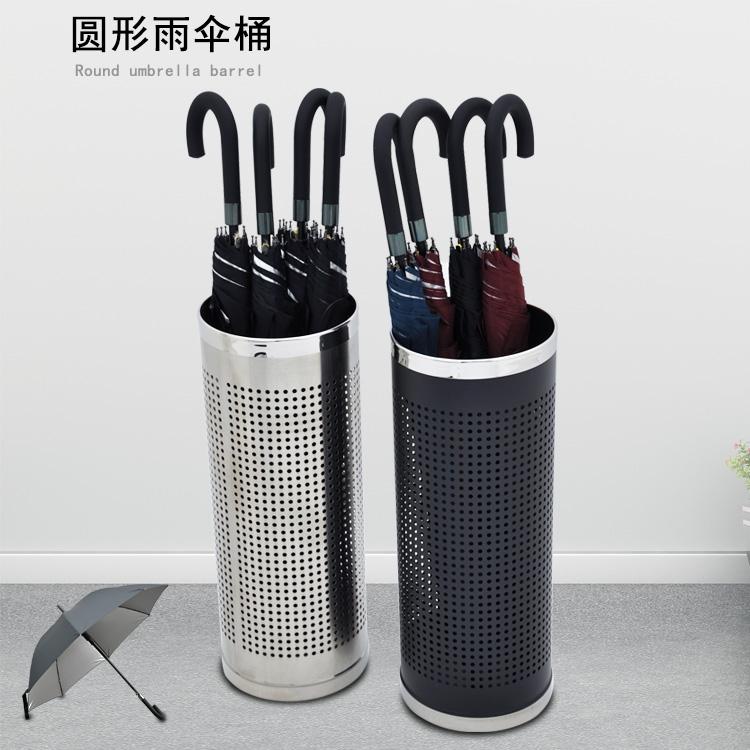 不鏽鋼雨傘桶 黑色烤漆雨傘收納桶酒店放傘桶長柄雨傘桶