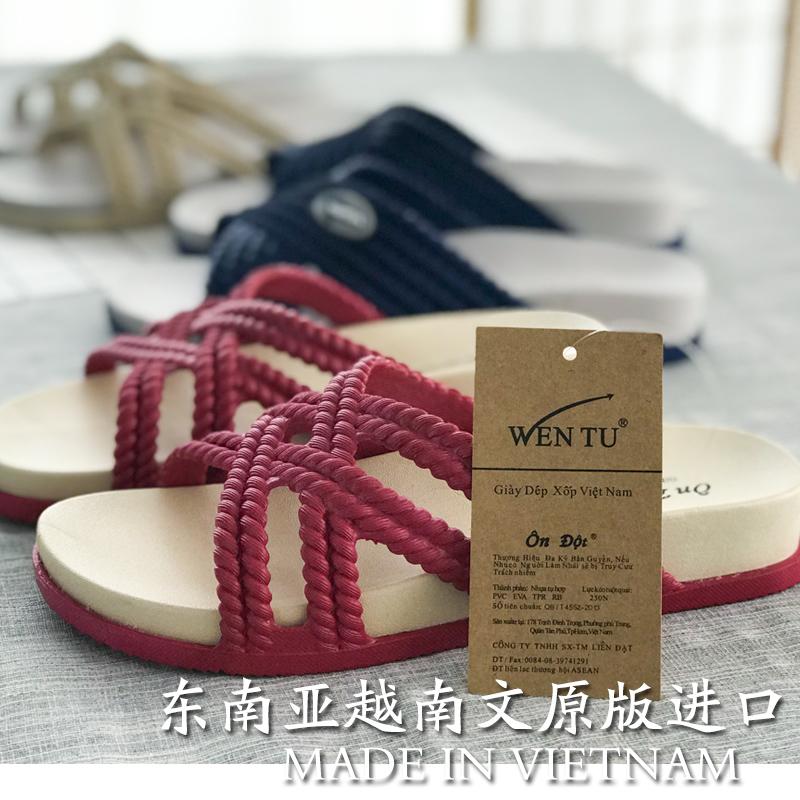 纯进口乳胶拖鞋 男女夏天软底加厚耐磨泰国台湾托鞋休闲复古防滑高清大图