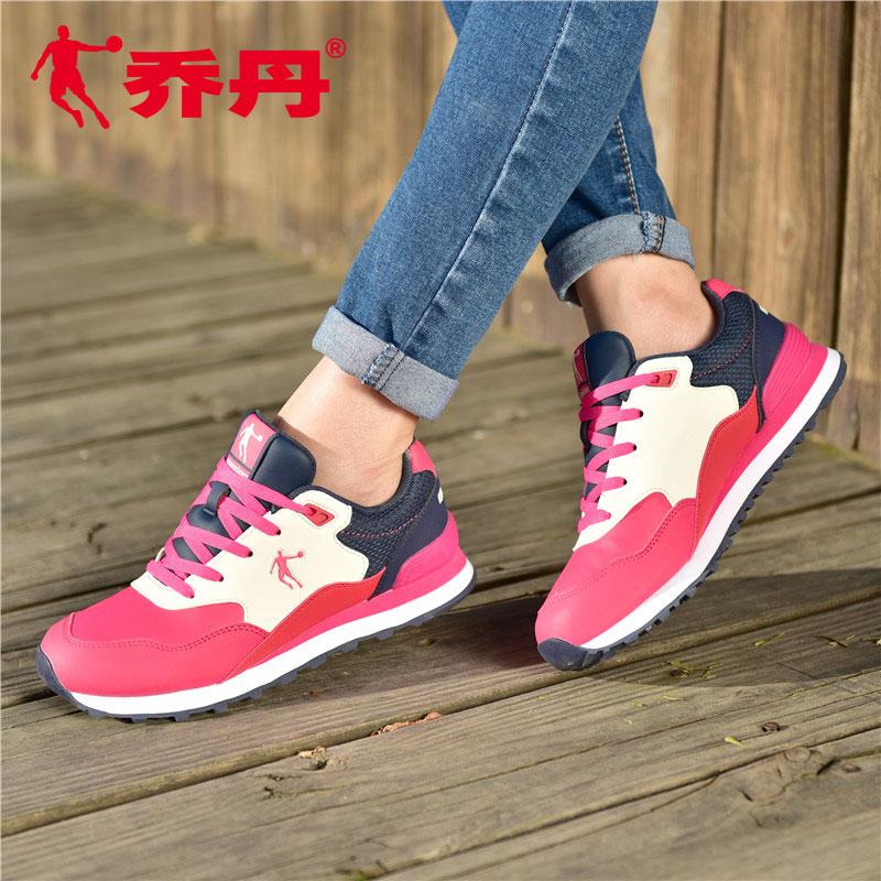 乔丹女鞋断码冬款跑步鞋女粉红色运动鞋子皮面复古休闲鞋女清仓