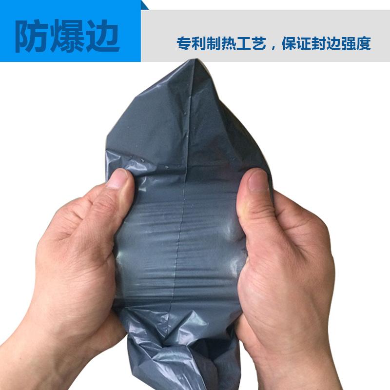 快递袋 加厚白色灰色快递包装袋防水塑料破坏性封口 女鞋打包袋子