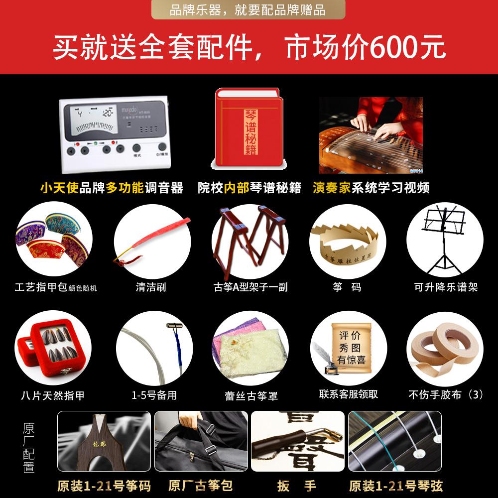 扬州龙凤古筝双弧专利彩螺工艺初学者儿童考级大人专业演奏琴乐器