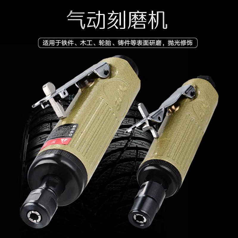 气动打磨机工业级小型抛光机刻磨汽磨光砂轮补胎工具气磨头轮胎